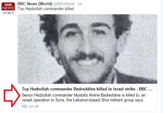 BBC tweet Hizb commander